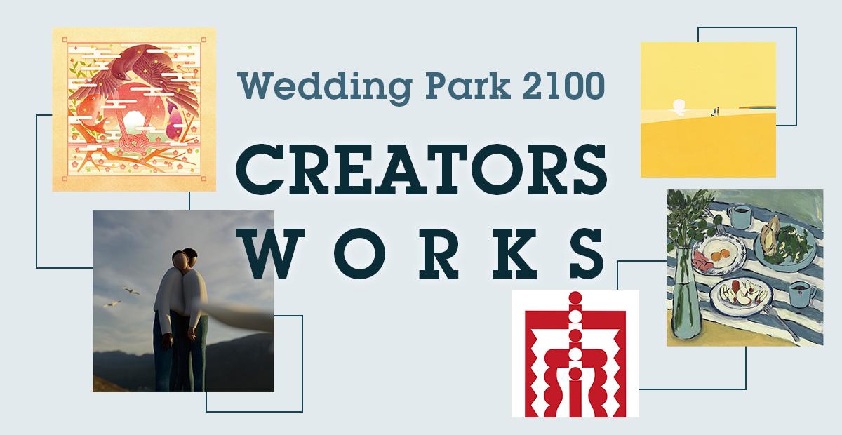 Wedding Park 2100 CREATORS WORKS