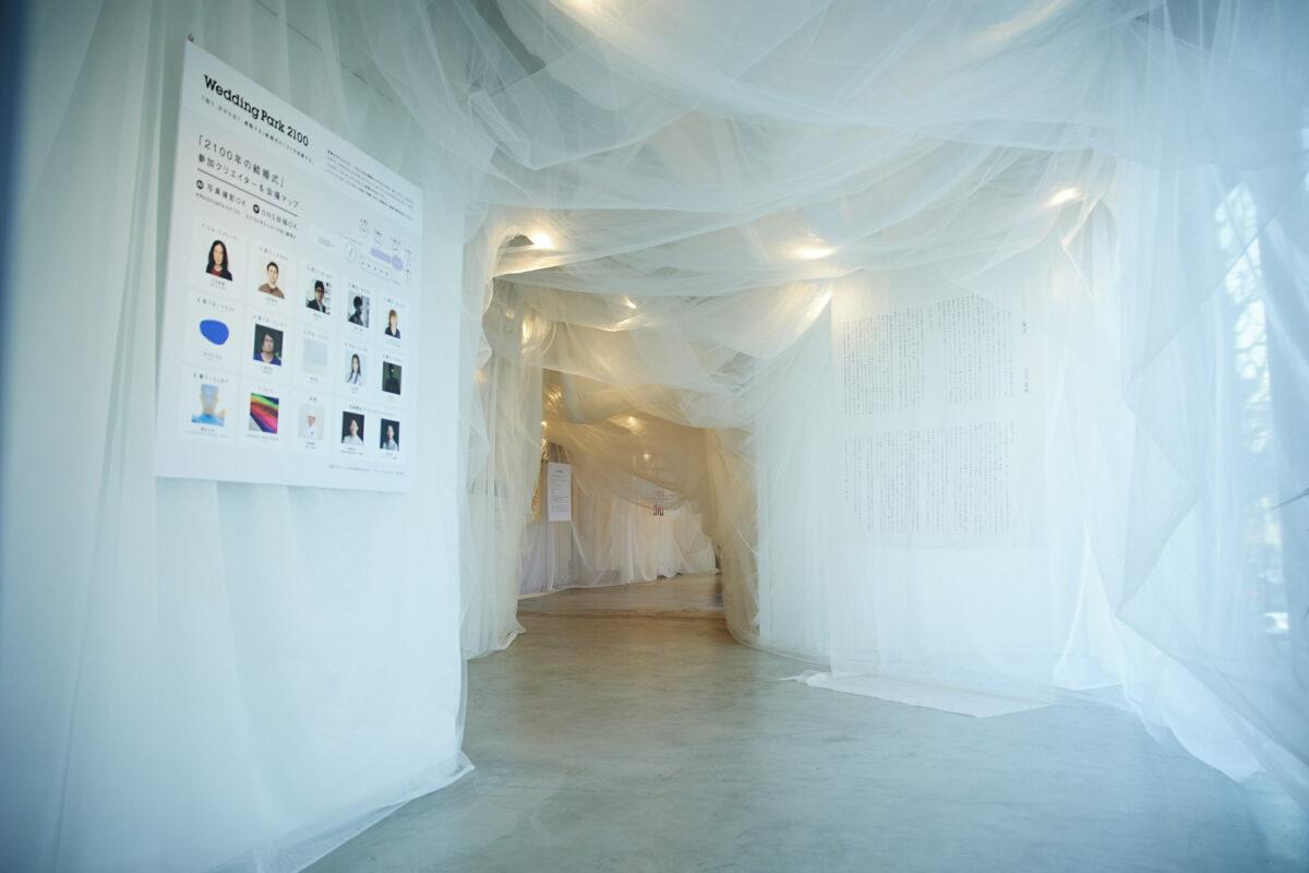 【Wedding Park 2100】髙橋昌之建築設計事務所+ハラヒロカズアトリエ_1