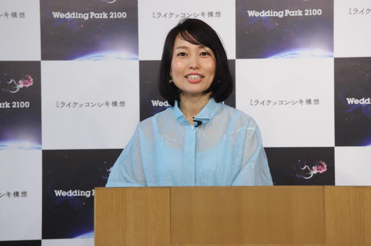 WeddingPark2100report_3